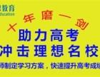渝北补习班咨询电话!
