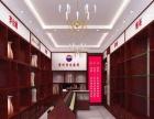 北京货架定做精品钛合金玻璃展柜烟酒/珠宝柜台