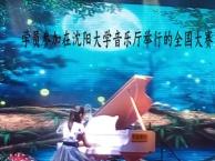 钢琴小组课专钢琴培训,音乐学院教师,少儿成人课程