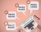 国家开放大学佛山汽运集团学习中心大专招生