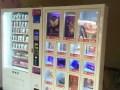 性保健品无人售货机-超市无人售货机