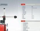 上海龙邦3D四轮仪青岛销售代理