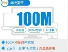 电信光纤20兆600元包年
