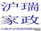 杨浦区医院护工 新华医院护工 家庭护工老人陪护 一对一护工