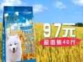 狗粮20kg泰迪金毛哈士奇萨摩耶40斤包邮大型小型