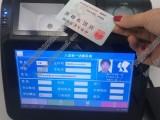 神盾SDV217R人脸识别新疆安卓访客一体机