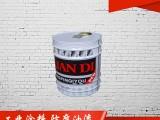 有机硅耐高温 电厂 铸铁厂专用防腐漆 山东油漆厂家直销