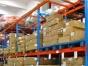 泉州国际快递DHL UPS EMS低折扣收货