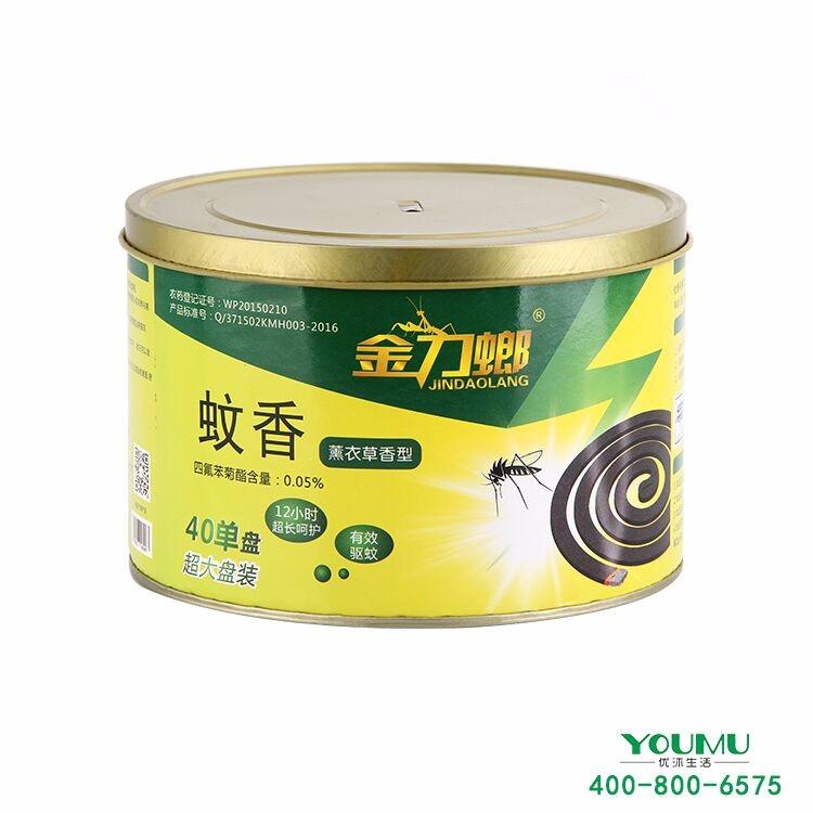 桶装蚊香厂生产 148mm超大盘家用薰衣草香型 无烟桶装蚊香