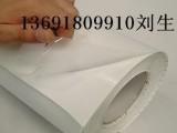 网络机箱保护膜/条纹PVC保护膜/鞋底表面保护膜