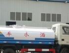 专业生产低价销售园林绿化洒水车