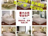 清仓竹节棉欧式中式床裙三件套床罩三件套