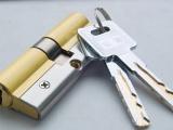 江阴祝塘开锁换锁丨江阴祝塘,长泾,华士周庄长寿开锁换锁配钥匙