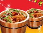 正宗木桶饭加盟哪家好 木桶饭加盟费用多少