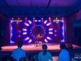 武汉年会晚会舞台搭建,LED屏,灯光音响,演出舞美布展搭建