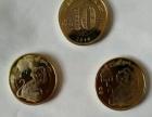 精装版猴年生肖纪念币二猴40枚