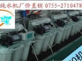 供应家用净水器滤芯/RO纯水机T33活性
