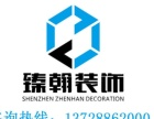 深圳电子珠宝展厅装修 商场超市装修 报价透明
