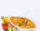 中餐速食调理包(又称快餐料理包/冷冻料理包)