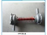 宏置厂家直销光缆接头盒 帽式铝合金接头接续盒 批发销售