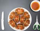 阳澄湖大闸蟹怎么吃 升鲜记分享