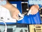 晶致科技各种疑难杂症手机维修、原装配件、价格透明