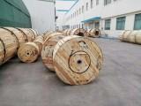 辽宁沈阳回收光缆钢绞线 木电杆 硅芯管