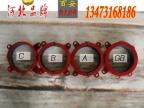 百安牌160mm方盘下水管道阻火圈出厂价格