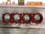百安牌300mm红色pvc管道阻火圈资料提供
