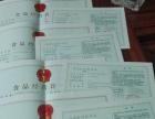 二类医疗备案 注册个体公司执照 食品经营许可证办理