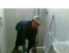 新邵疏通厕所多少钱一次