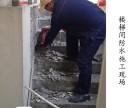 阳台门边漏水怎么修 深圳外墙渗水 罗湖飘窗渗水
