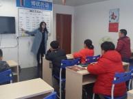 黄埔区萝岗区学习英语日韩语粤语:免费试听,零基础,包学会