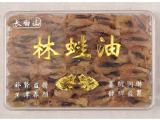 长白山野生林蛙油 厂家直销东北特产雪蛤-林蛙油 滋阴养颜