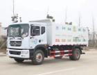 D9对接式垃圾车厂家直销
