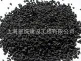 长期大量供应塑胶跑道类专用优质黑橡胶颗粒