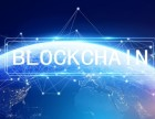区块链技术开发,区块链钱包,主链 DAPP开发