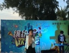 三亚开业歌手乐队节目策划 三亚晚会年会乐队歌手舞蹈