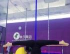 林夕爵士舞古典舞拉丁舞风情舞适合辣妈白领女性学习健身