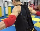 泰拳 散打 女子防身术