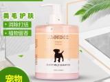 北京寵物用品公司廠家oem貼牌定制寵物香波沐浴露