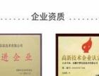 【中梦科技】合肥APP开发网站建设微信推广