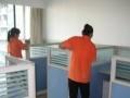 服务项目:家庭保洁、开荒保洁、工厂、写字楼保洁