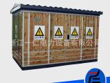 景观型户外箱变正品热卖 户外型木条景观式箱式变电站箱式变压器