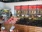 镇江水果市场行业分析