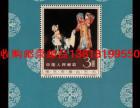 上海老郵票回收價格