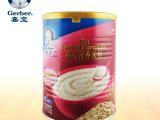 [7062]嘉宝米粉3段 燕麦营养225g/罐 宝宝米糊辅食富含