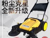 JH-920手推式扫地机工厂车间用扫地机无动力双刷扫地车