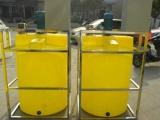 盐城10立方锥底水箱带架子10吨PE储罐尖底排空罐