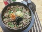 正宗韩式牛肉拌饭加盟,一个传奇的人,一碗传奇的饭